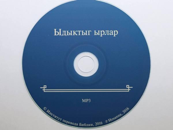 news-071016 | ibt org ru